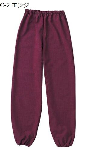 arbe G-6875 和風パンツ 男女兼用 エンジ/紺/黒和食・飲食店衣料/制服/ユニフォーム