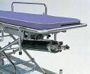 日進医療器 ストレッチャー(省力昇降機構付き) TY227-5 ヨコ型酸素ボンベ架