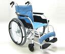 車椅子 (アルミ製・背折れタイプ...
