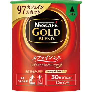 ネスカフェ エコ&システムパック 詰替用 ゴールドブレンドカフェインレス 60g 1本 416566