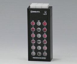柴田科学(SHIBATA) 残留塩素測定器 DPD法(試薬無し) 測定範囲(mg/l)=0.05〜2.0