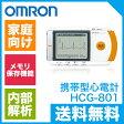 OMRON 携帯型心電計 HCG-801 オムロン