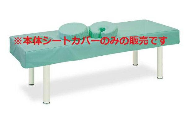 寝具・床ずれ予防用品, その他  DX C-934-01
