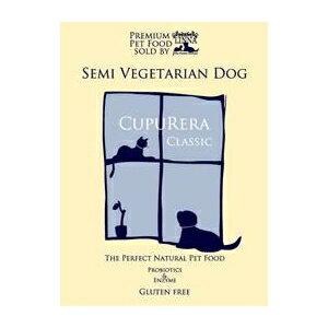LINNA クプレラ クラシック セミベジタリアンドックフード 成犬 50ポンド(22.70kg)【3つセット】:アスリートトライブ