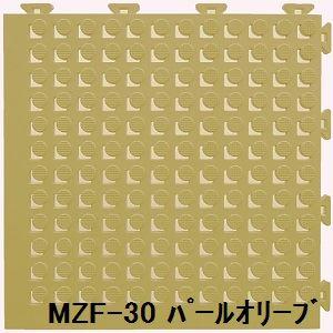 水廻りフロアー フィットチェッカー MZF-30 60枚セット 色 パールオリーブ サイズ 厚13mm×タテ300mm×ヨコ300mm/枚 60枚セット寸法(1800mm×3000mm) 【日本製】 【防炎】:アスリートトライブ