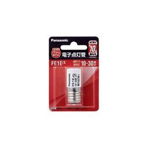 (業務用100セット) Panasonic パナソニック 電子点灯管 FE1EX E径口金