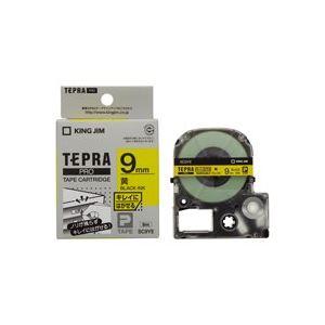 (業務用50セット) キングジム テプラPROテープ/キレイにはがせるテープ 【幅:9mm/長さ8m】 黄に黒文字 SC9YE:アスリートトライブ