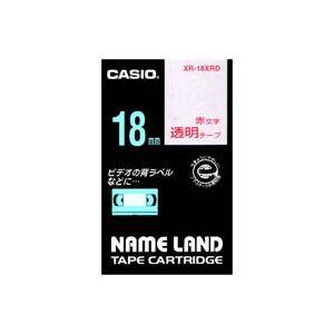 (業務用30セット) カシオ CASIO 透明テープ XR-18XRD 透明に赤文字 18mm:アスリートトライブ