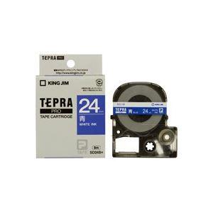 テプラテープカートリッジ シール印刷 ラベルプリンター用テープ