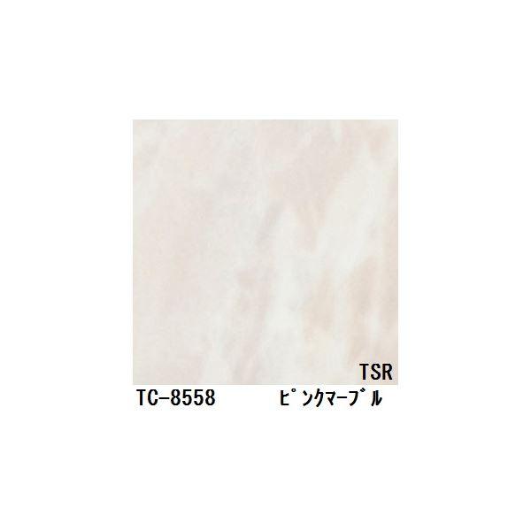 石目調粘着付き化粧シート ピンクマーブル サンゲツ リアテック TC-8558 122cm巾×7m巻【日本製】:アスリートトライブ