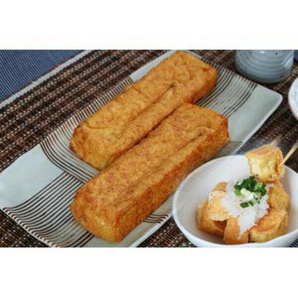 惣菜, その他 () 7