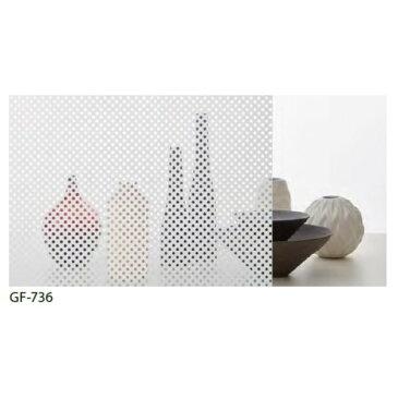 ドット柄 飛散防止ガラスフィルム サンゲツ GF-736 92cm巾 8m巻