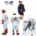 京都手描き絵甚平 上下セット 虎/白 LL