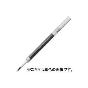 (業務用50セット)ぺんてるボールペン替え芯(リフィル)ハイパーG0.7【色:青/10本入り】ゲルインクXKLR7-C×50セット