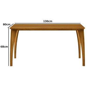 ボスコプラスクローネダイニングテーブル130cmライトブラウンDT84014Q-PL800