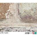 レンガ調 のり無し壁紙 サンゲツ FE-1233 92cm巾 5m巻