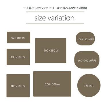 ラグマット カーペット 2畳 シャギー 無地 北欧 マイクロファイバー 『ミスティ—IT』 イエロー 約185×185cm (ホットカーペット対応)