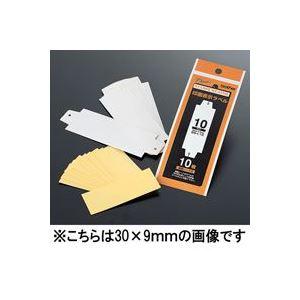 (業務用100セット) ブラザー工業 印面表示ラベル QS-L40 10印面分:アスリートトライブ