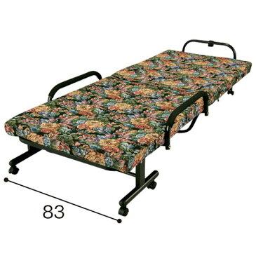 低反発折りたたみベッド 【セミシングルサイズ/花柄】 幅83cm キャスター付き 背部14段階リクライニング