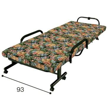 低反発折りたたみベッド 【シングルサイズ/花柄】 幅93cm キャスター付き 背部14段階リクライニング