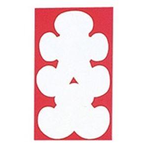 (業務用500セット)赤城のし袋フ726大入半円袋10枚【×500セット】