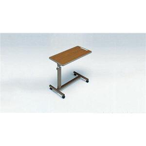 パナソニックエイジフリーライフテックベッド・ベッド付属品サイドテーブルXVA1314043