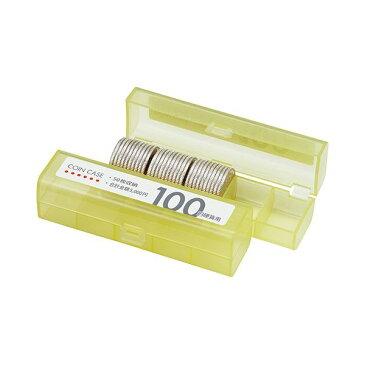 (まとめ) オープン工業 コインケース(50枚収納)100円硬貨用 黄 M-100 1個 【×50セット】