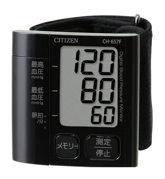 シチズン 手首式電子血圧計 CH657F ブラック/シルバー