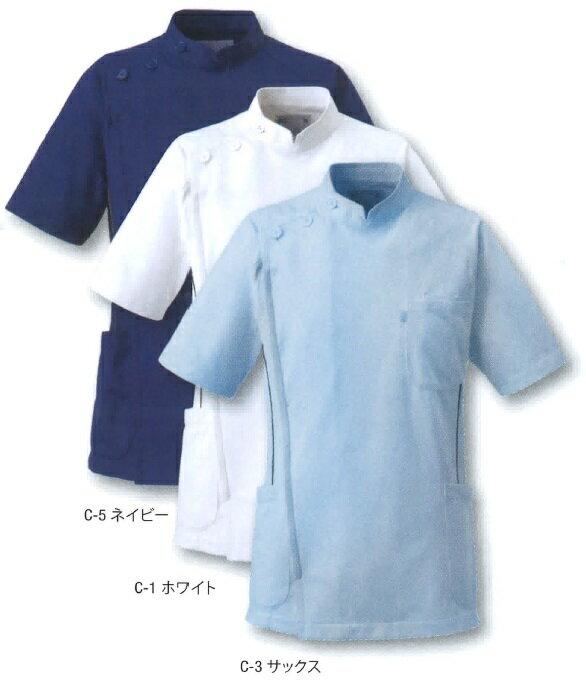 ミズノ(MIZUNO) メンズケーシージャケッ...の紹介画像2