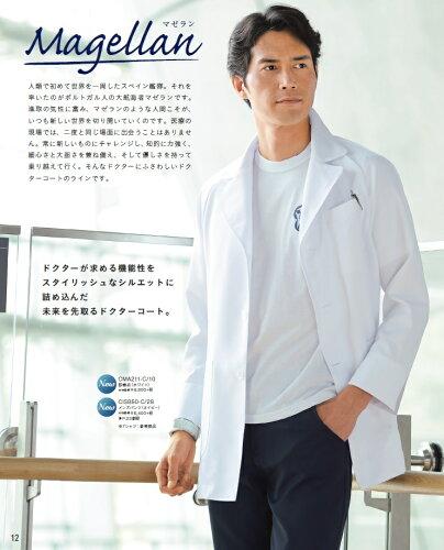 KAZEN(アプロン) メンズ診察衣 ホワイト(白) S〜3L CMA211-C/10
