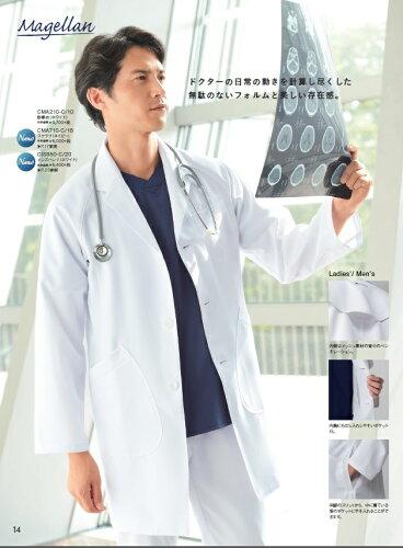 KAZEN(アプロン) トレンチコート風メンズ診察衣 ホワイト(白) S〜3L CMA210-C/10