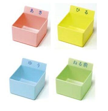 Fukumi 投薬トレー用カラー駒 箔押し付(1個) PT-HP 全4色
