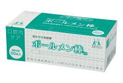 竹虎 ポールメン棒® 113662 1箱50本入 ディスポタイプ/歯みがき用綿棒 タケトラ