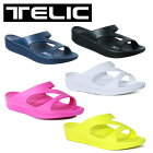 telic_flipflop