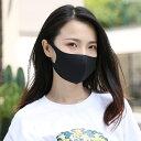 【あす楽】【在庫あり】【即発送可能】【ランニングに最適】 立体マスク 4枚セット ブラック ピンク 水色 グレー 洗濯可 1