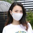 【あす楽】【在庫あり】【即発送可能】【ランニングに最適】 立体マスク 4枚セット ブラック ピンク 水色 グレー 洗濯可 3