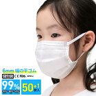マスク使い捨てタイプ1箱51枚入り箱入り個包装三層抗菌防護不織布通気性がいい小さめサイズ