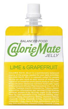カロリーメイト ゼリー ライム&グレープフルーツ味 215g×24袋【栄養補給】【ゼリー飲料】【お手軽】【お得】