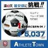サッカーペレーダ5000土用5号球F5P5001スノーホワイト×メタリックブラック