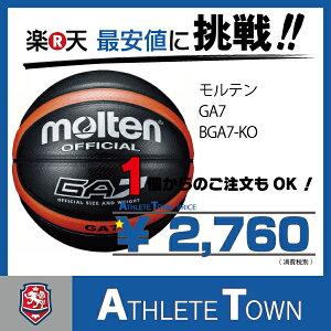 モルテン バスケットボール ブラック