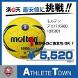 モルテン molten ハンドボール ヌエバX5000 3号球 H3X5001 屋内専用 検定球 国際公認球