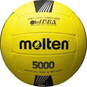 モルテン molten ドッジボール 3号球 検定球 D3C5000