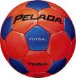 【人気です】モルテン molten フットサルボール ペレーダフットサル F9P3000-OB 蛍光オレンジ×メタリックブルー 検定球