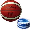 【ネーム加工可】モルテン molten バスケットボール BG5000 6号球 検定球 国際公認球 B6G5000+天然皮革用ワックス BC0010 1