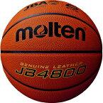 モルテン molten バスケットボール 6号球 JB4800 (MTB6WWK後継品) 貼り・天然皮革 検定球 B6C4800