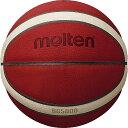 【ネーム加工可】モルテン molten バスケットボール BG5000 6号球 検定球 国際公認球 B6G5000+天然皮革用ワックス BC0010 2
