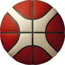 【ネーム加工可】モルテン molten バスケットボール BG5000 6号球 検定球 国際公認球 B6G5000+天然皮革用ワックス BC0010 3