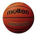 【割引クーポン有】 【送料込み(沖縄・離島を除く)】 マーブル バスケットボール 7号球 [カラー:ネイビー×マルチ] #83-952J 【スポルディング: スポーツ・アウトドア バスケットボール ボール】【SPALDING】