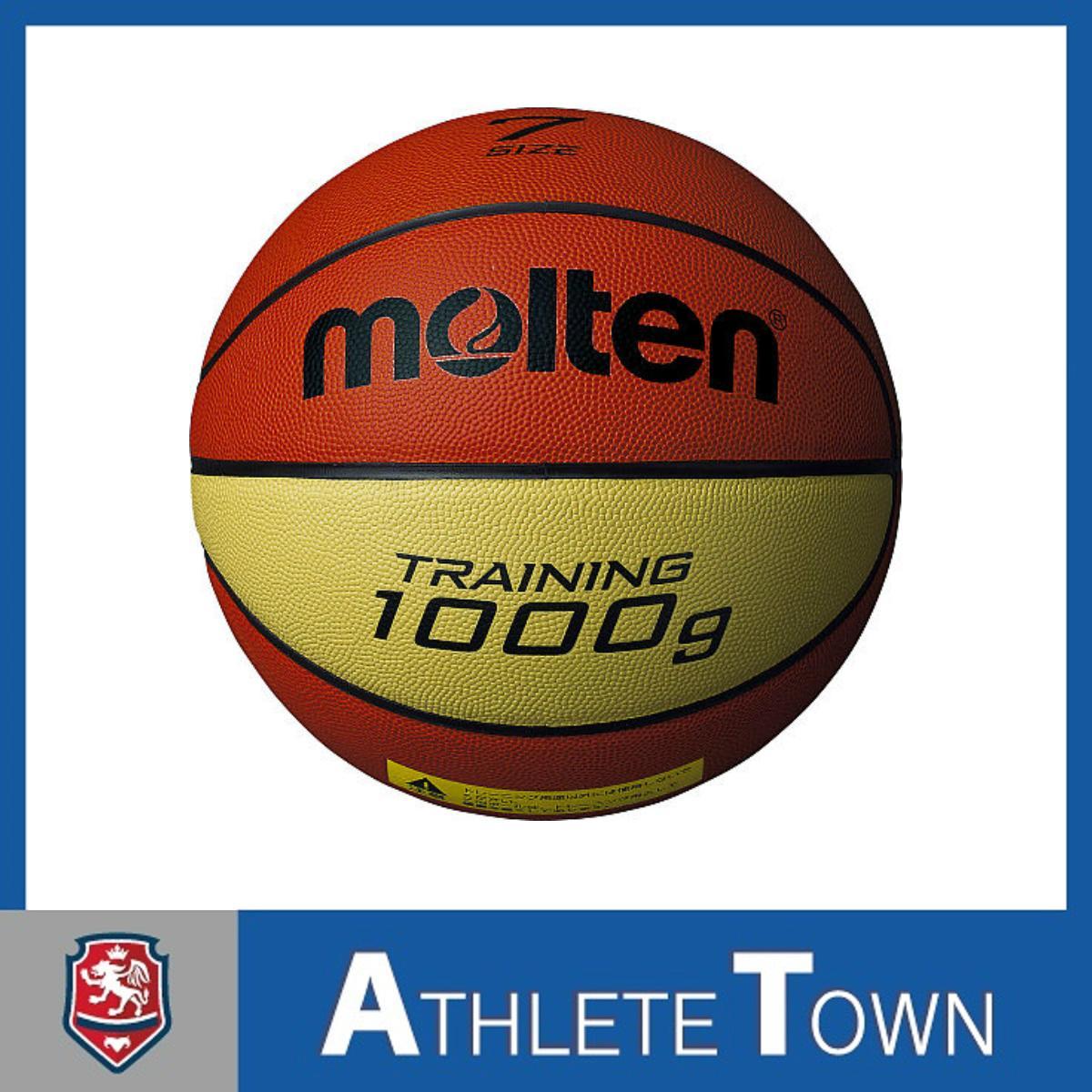 【※次回12月上旬頃の入荷予定です】【送料無料(北海道・沖縄・離島除く)】モルテン molten トレーニング 7号球 B7C9100 約1000g バスケットボール トレーニング用