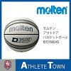 モルテンmoltenアウトドアバスケットボールホワイト×シルバーB7D3500-WS屋外用(B7T3500-WSの後継品)